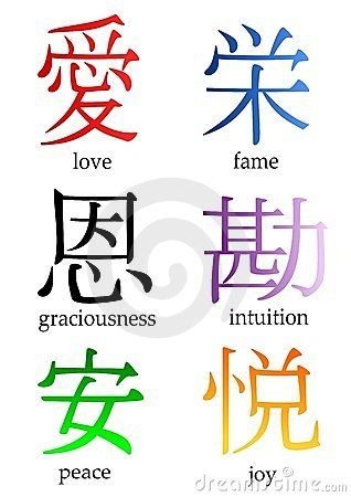 Japanese... kanji