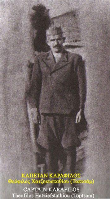 THEOFILOS HATZIEFSTATHIOU (CAPTAIN KARAFILOS) - TOPTSAM