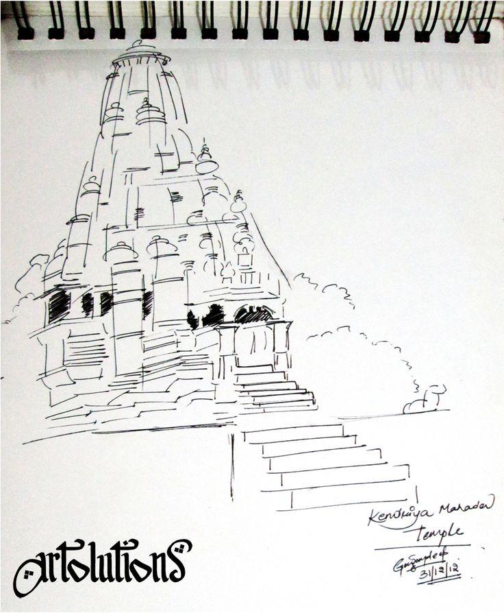 kendriya mahade temple - pen on paper 2012