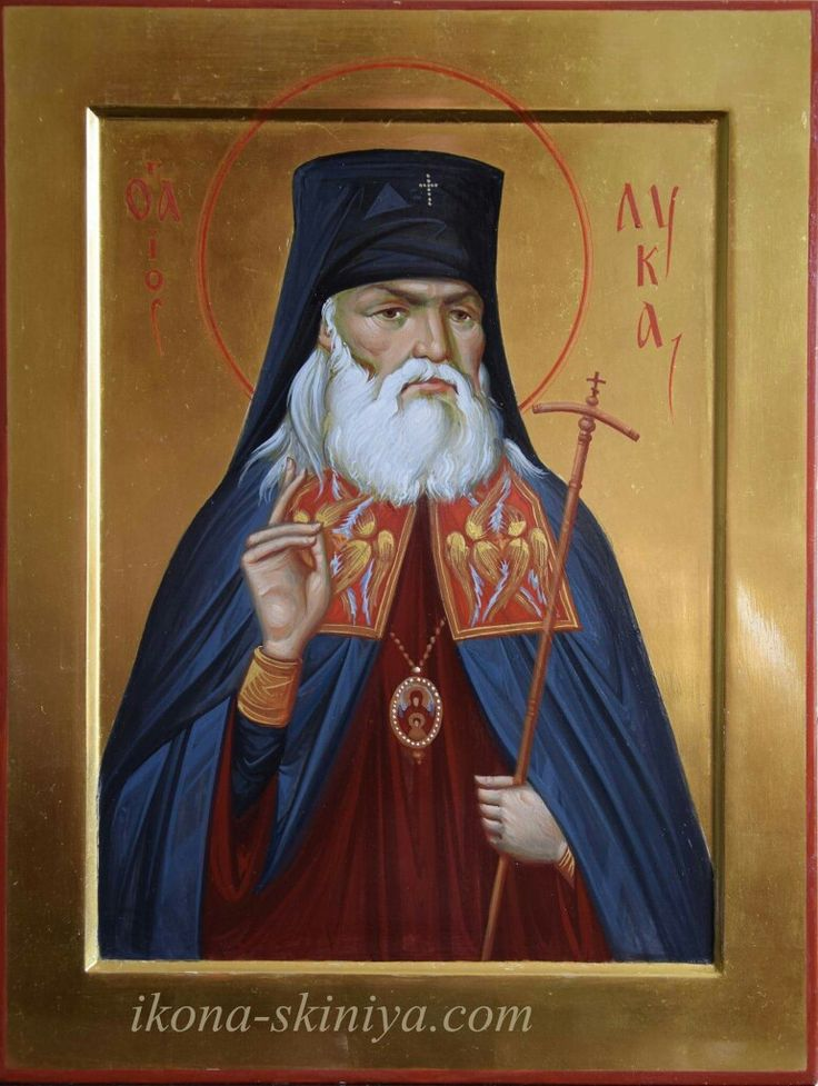 St Lukas of Crimea. www.ikona-skiniya.com By hands of Daineko Св Лука Крымский, Войно-Ясенецкий. Художник Антон Дайнеко