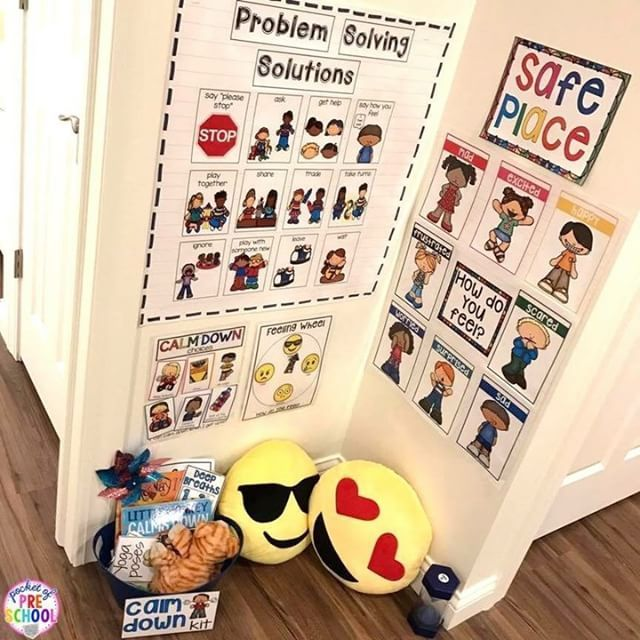 My safe place in my preschool classroom! Emoji pillows, problem solving kit, feelings posters, feelings wheel, and calm down kit. Perfect for pre-k and kindergarten students too.