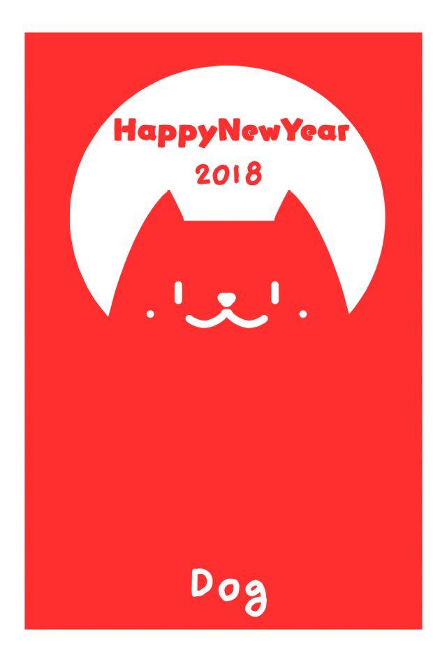 紅白の犬年賀状素材でございます。初日の出をイメージした円のなかに、紅いワンちゃんがのぞいているイラストを作成いたしました。戌年の年賀状として、いかがでしょうか。透過pngでの、保存形式となっております。