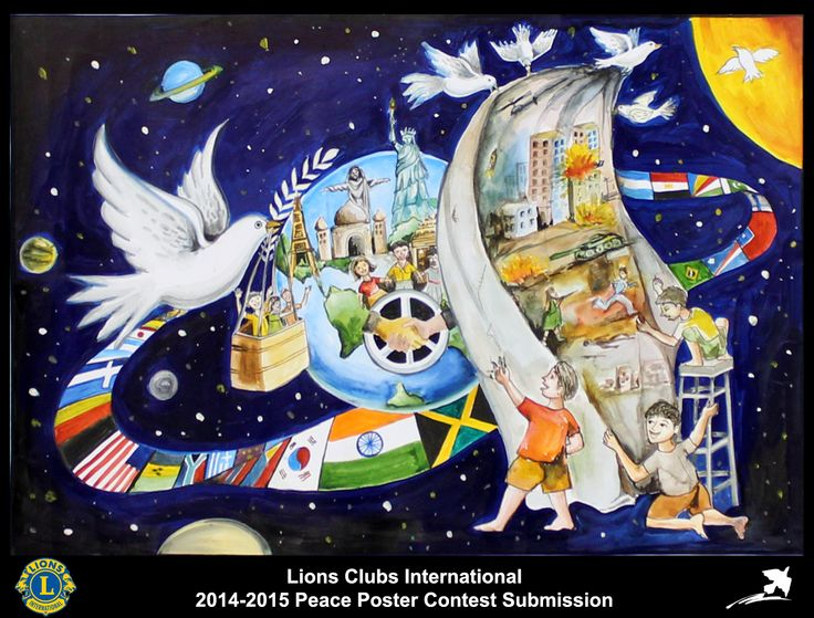 2014-15 Lions Clubs International Peace Poster Competition submission from Belman Lions Club in India