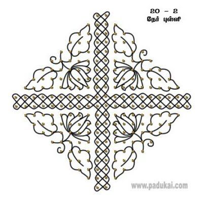 Flower Pulli Kolam Designs