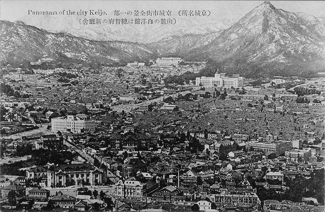Downtown Keijo (Seoul) Korea, circa 1930