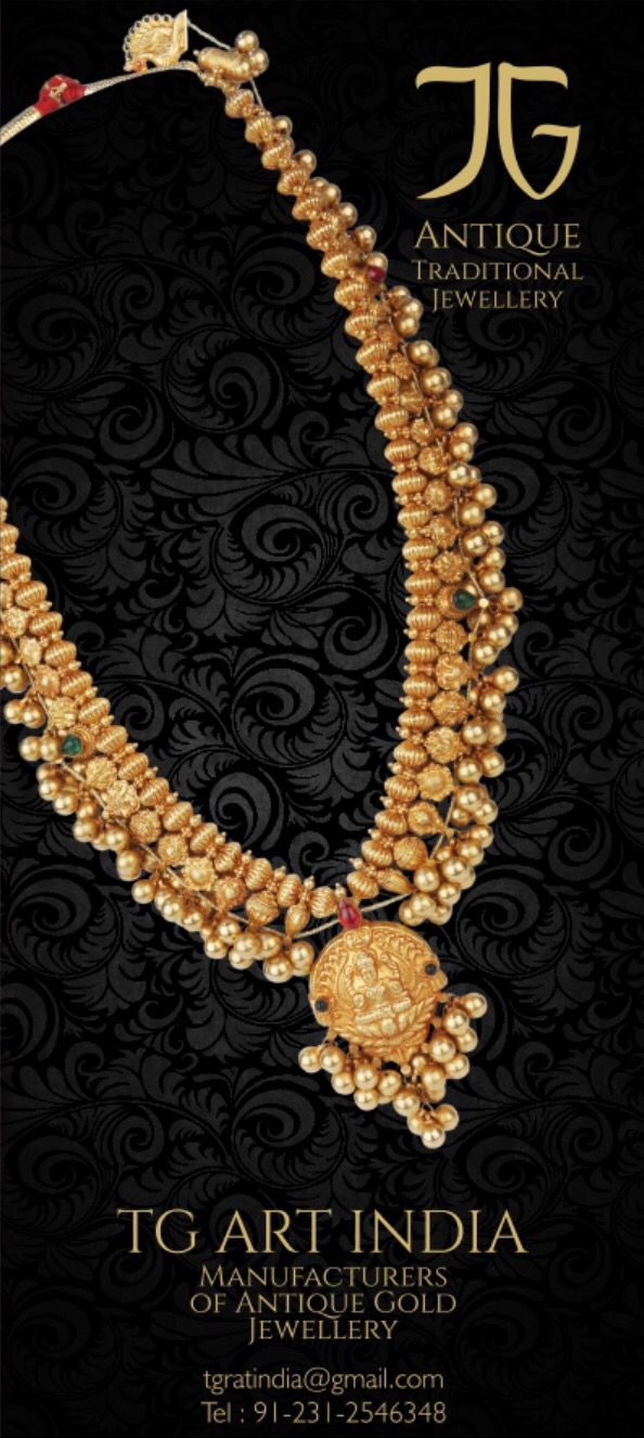 Bridal Gold Pendant Necklace