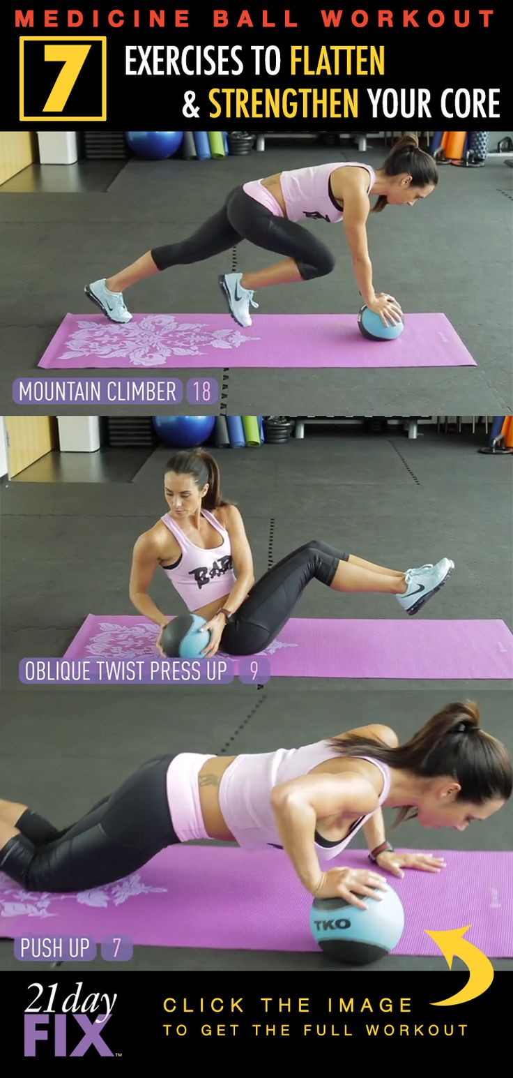 core workout, 7 simple moves to strengthen your core, med ball workout, medicine ball, autumn fitness, autumn calabrese