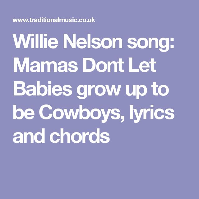 from Will willie nelson gay cowboy song lyrics