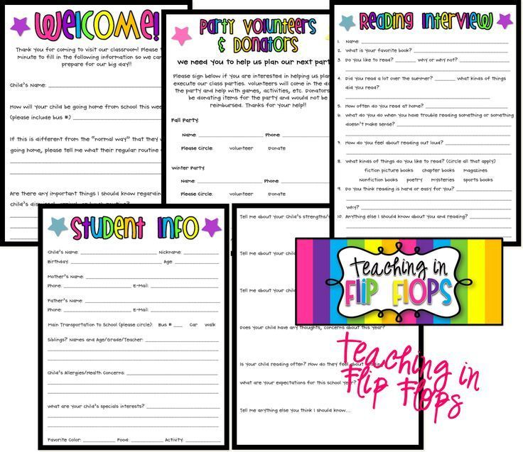 [Free] Back to School forms