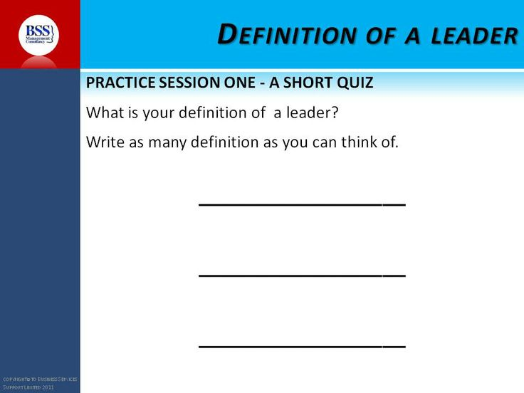 Leadership and management skills with the Institute of Leadership and Management Award and Certificate in Leadership - answer this question and send it to me