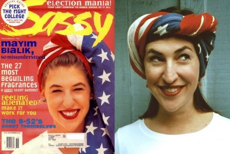 Then and Now: Amy Farah, Amy Farrah Fowler, Do You, Covers Photo, 23 Photo, Childhood, Break News, Blossoms, Sassy Magazines