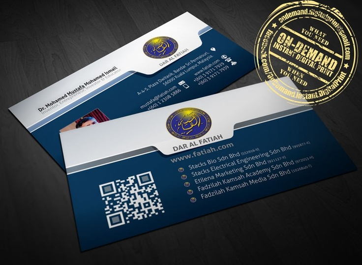 Best Product Sample  Business Card Images On