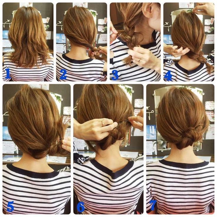 """237 Likes, 2 Comments - Kasumi (@kasumi0829) on Instagram: """"シンプルまとめ髪アレンジやり方  ①巻かなくてOKです  ②右下で三つ編みします  ③三つ編みを所々つまみ出してほぐします  ④トップも引き出します  ⑤三つ編みを上に丸めます…"""""""