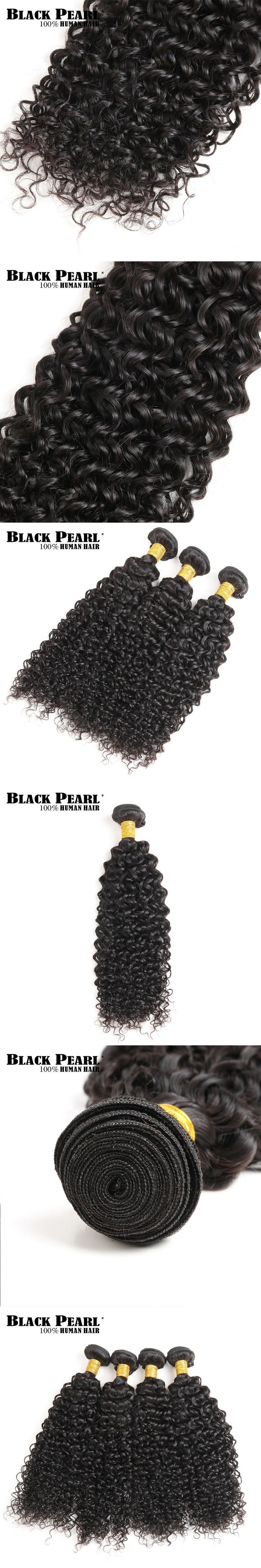 Black Pearl Pre-Colored Curly Weave Human Hair Bundles 1PC Peruvian Hair Weave Can Buy 3/ 4 Bundles Hair Extensions Non-Remy