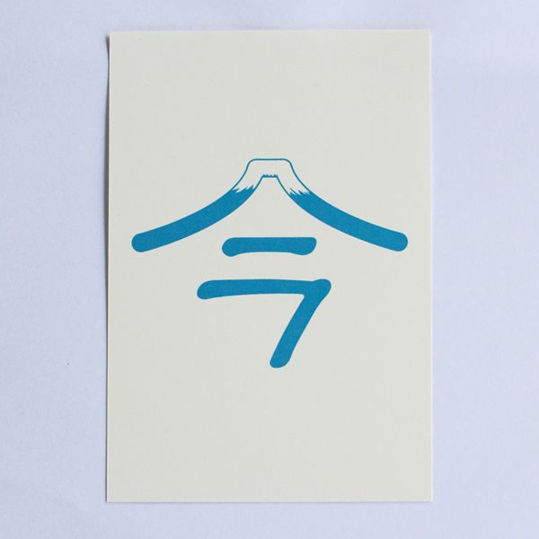 Mount Fuji in product design