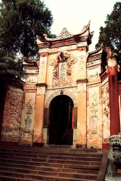 Chongqing | Baidicheng,:Bai Di Miao - Temple of the White Emperor