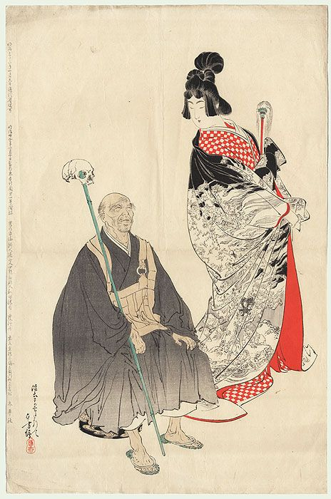 The courtesan Jigokudayu and the pirest Ikkyu - Toshikata - 1899