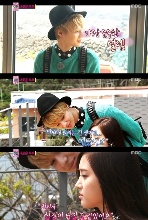 Preview for Taemin and Na Eun's first appearance on 'WGM' revealed! ~ Latest K-pop News - K-pop News | Daily K Pop News