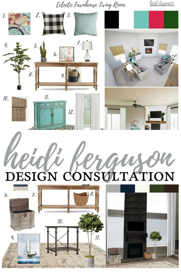 Interior Design Consultation Open Again Home Decor Pinterest Consultant And