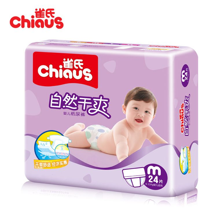 Chiaus Dry Series Baby Diapers Disposable Nappies 24pcs M for 6-11kg Absorbent Soft Non-woven Unisex Baby Care Nappy Changing