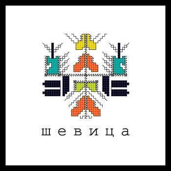 www.shevitza.eu - wonderful models of scarfs, inspired by the traditional Bulgarian and Macedonian embroidery