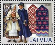 Latvian stamps