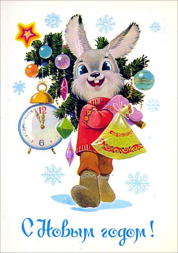 Советские новогодние открытки в векторе