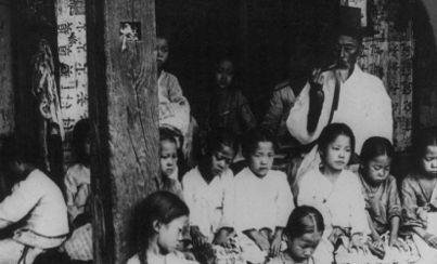KoreanHistory.info A history of Korea from prehistoric to modern times, korean history quiz, korean history mp3s and more .