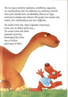 Οι συμβουλές του Μικρού Λύκου - Καλοί Τρόποι by Floudas Floudas - issuu