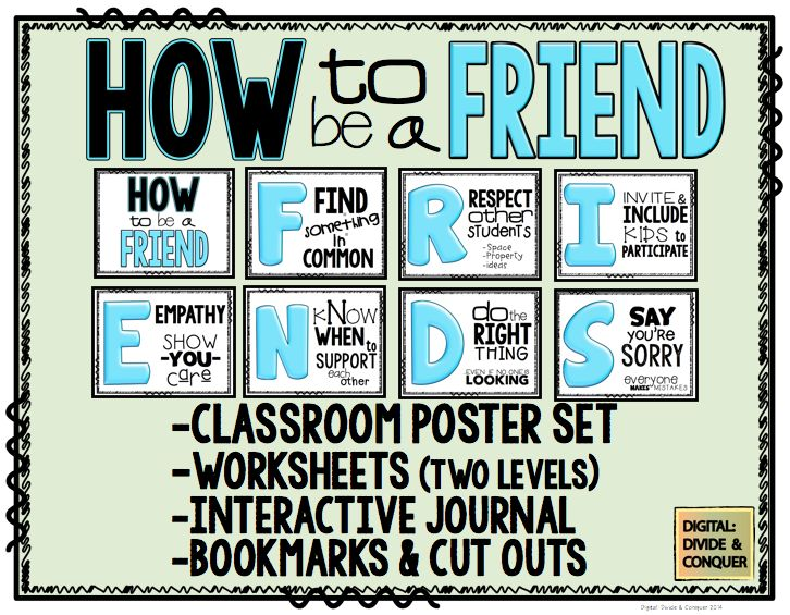Free posters on how to be a friend.  Great for special education students and students that need help with social skills.