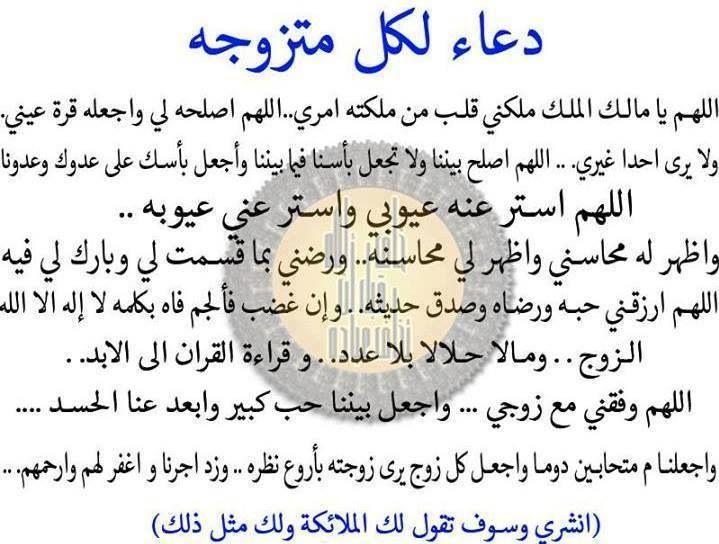 Pin By Jazirat Al Oloum On ابتهالات وأقوال مأثورة Quran Quotes Love Islam Beliefs Islamic Phrases