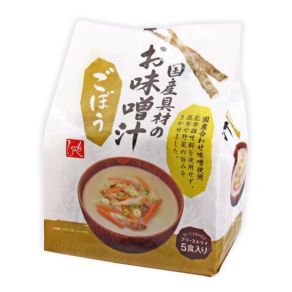 もへじ 国産具材のお味噌汁 ごぼう 5p | カルディコーヒーファーム 公式オンラインショップ