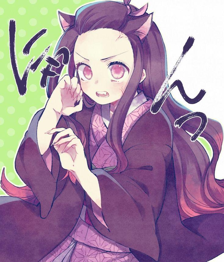 Nezuko Kamado in 2020 Anime demon, Otaku anime, Anime