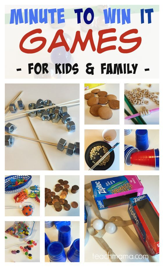 minute to win it games for kids and family | get kids moving and working those fine motor and gross motor skills all in the name of fun! --> also great for class parties! from teachmama.com
