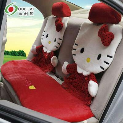 red car seat cover............for my hello kitty lovers!