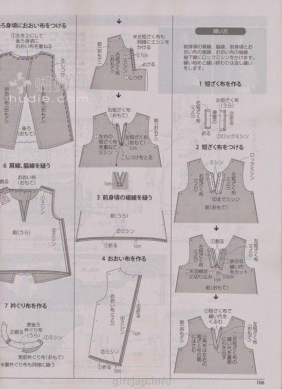 Les 25 meilleures id es de la cat gorie couture japonaise sur pinterest mod - Papeterie japonaise paris ...