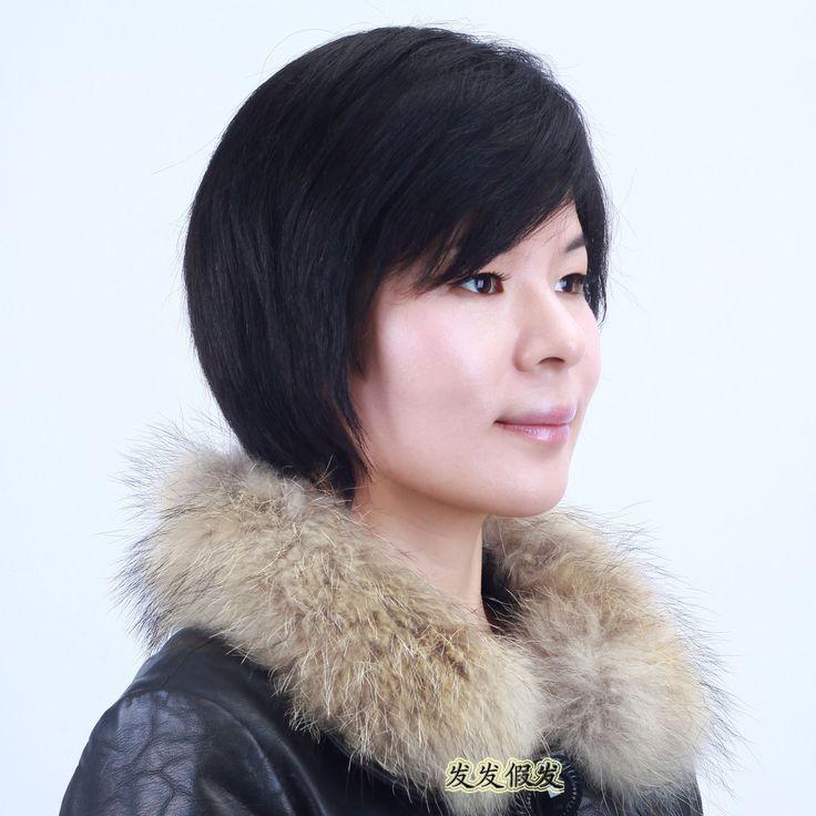 Косой челкой парик женский парик женская wifing minghui короткие прямые волосы натуральных волос