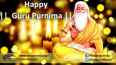 Happy Guru Purnima to all. www.narayanseva.org #GuruPurnima