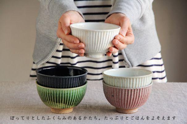 しのぎのお碗 宋艸窯 そうそうがま | 日本の手仕事・暮らしの道具店 | cotogoto コトゴト