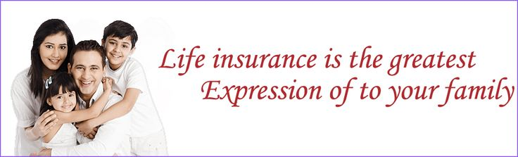 Life Insurance Corporation of India' is a state owned insurance cum Investment Company of India which came into existence in 1956 when the Parliament of India passed 'Life Insurance of India Act'. This Act nationalized private insurance sector of India. More than 245 private insurance companies were clubbed to form Life Insurance Corporation of India.
