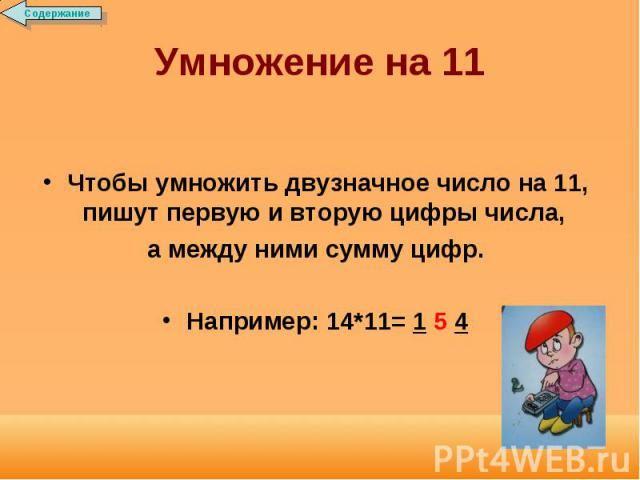 img8.jpg (640×480)
