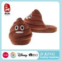 Hot Sale Indoor Plush Fun Poop Emoji Sun Emoji Slipper Shoes For Kids