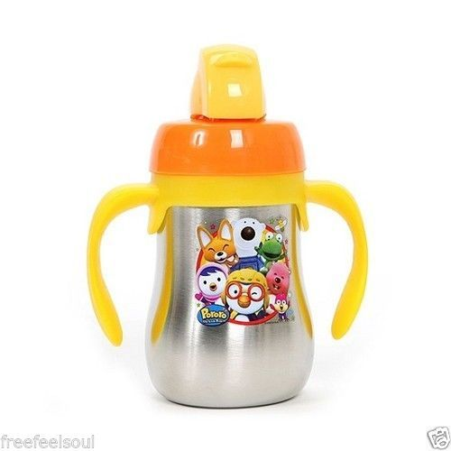 LILFANT Housewares Household Articles - Pororo Stainless Water Bottle
