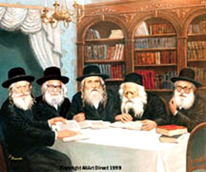 The Rebbes of Ger  Gerrer Rebbes and Hassidim