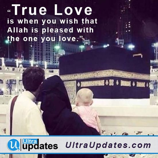 53 Best Images About Marriage In Islam On Pinterest