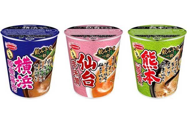 【飲み干したくなるスープ】エースコックから横浜・仙台・熊本のご当地ラーメンが新発売!  1/30発売です! #エースコック #カップ麺 #ラーメン #横浜 #仙台 #熊本
