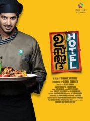 Ustad Hotel - First malayalam movie that i saw and loved it !