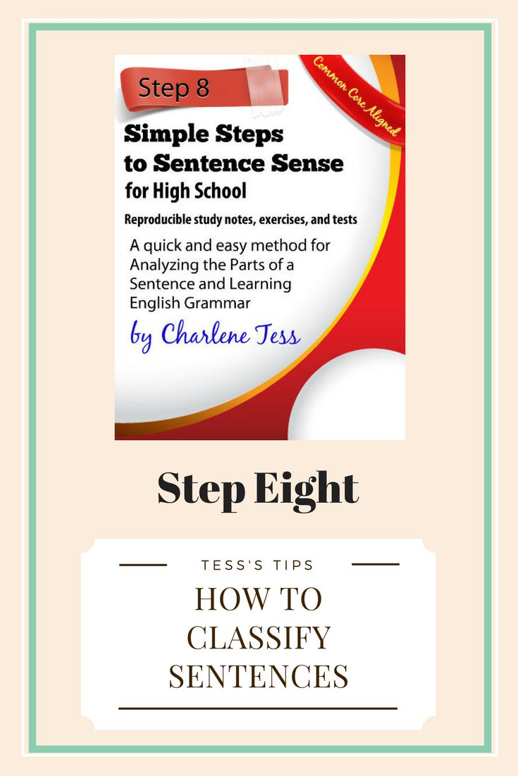 Do you need an easy way to determine if a sentence is simple, compound, complex, or compound/complex? I can help. #simplestepstosentencesense #typesofsentences #classifysentences #compound/complexsentences