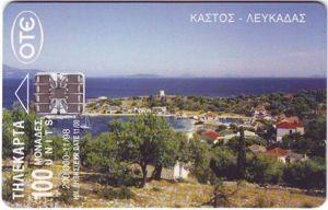 Καστός- Λευκάδας. (Μπροστινή όψη). 11/1998. (Τιράζ 200.000).