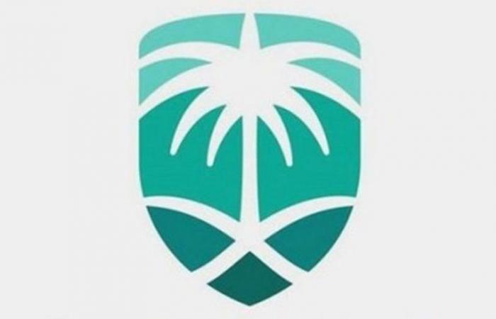 الجمارك توق ع عقد ترسية تصميم مشروع منفذ البطحاء الجديد للشحن Company Logo Underarmor Logo Messenger Logo